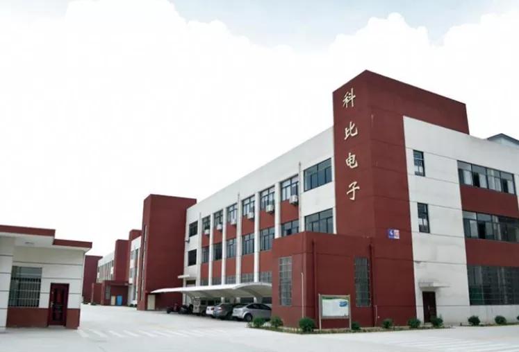 """安徽科比电子科技有限公司以""""科技创新驱动未来,比肩世界一流水平""""的理念,邀您参加2019上海锂电展会"""